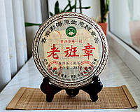 Китайский Чай Шу Пуэр Лао Бань Чжан 2008 357г