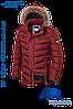Зимняя куртка подростковая Braggart Teenager, красный