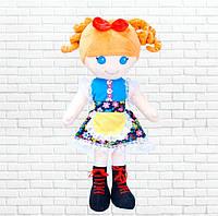 Детская кукла Фрося