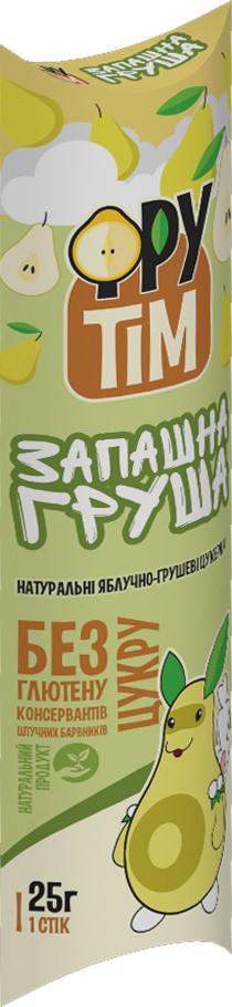 """Конфеты натуральные """"Фрутим грушевый"""" 25 грамм"""