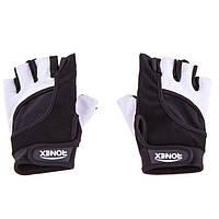 Перчатки Ronex NapForwayNeopren р.XL(черно-белые)