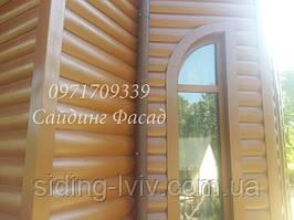 Сайдинг Блок хаус під бревно найкраща ціна, доставка по Україні