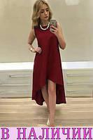 ХИТ ЛЕТА 2017!!!Женское платье Feder!!!13 ЦВЕТОВ!!!