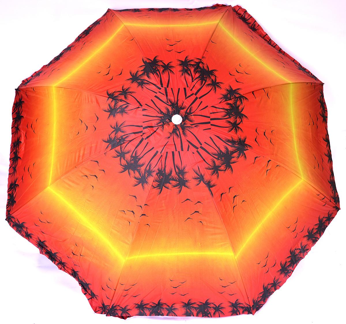 Пляжный зонт от солнца 2.2 м с наклоном система ромашка
