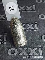 Гель-лак Oxxi Professional № 95, 10 мл  (серебро с золотой пылью)
