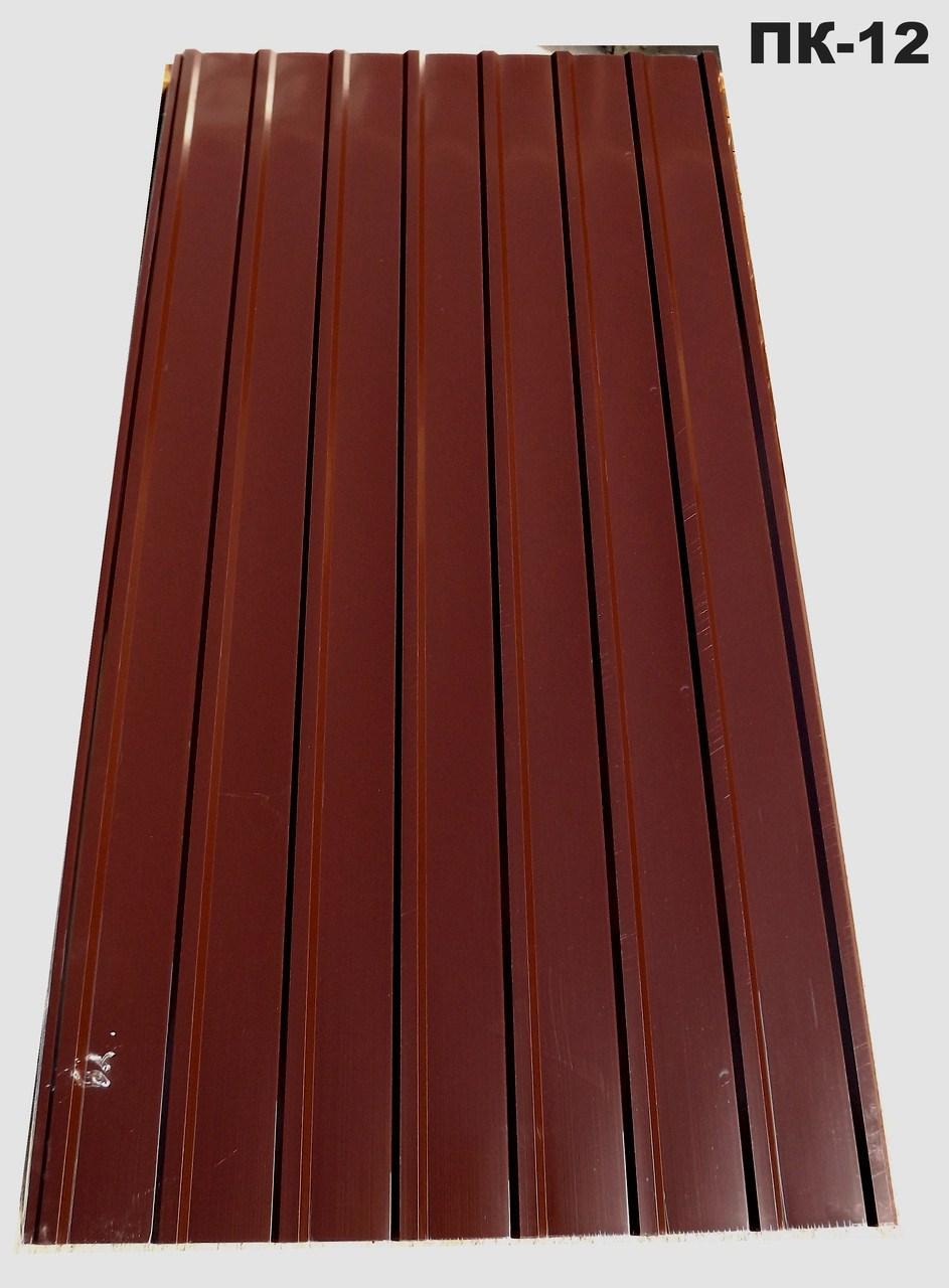 Профнастил ПК-12, кровельный 8-ми волновой, 1,5м Х 0,95м, толщина 0,3 мм, цвет: шоколад