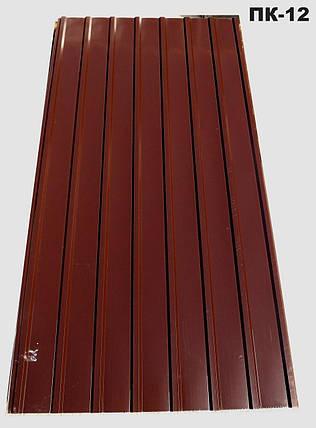 Профнастил ПК-12, кровельный 8-ми волновой, 1,5м Х 0,95м, толщина 0,3 мм, цвет: шоколад, фото 2