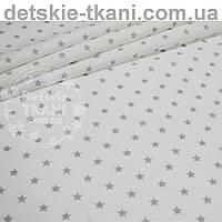 Ткань бязь с мелкими звёздами 8 мм серого цвета на белом фоне (№ 802а)