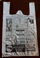 Пакет майка с рисунком газета (30х50см) уп. 100 шт.