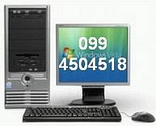 Ремонт компьютеров Мироновский район 099 4504518.