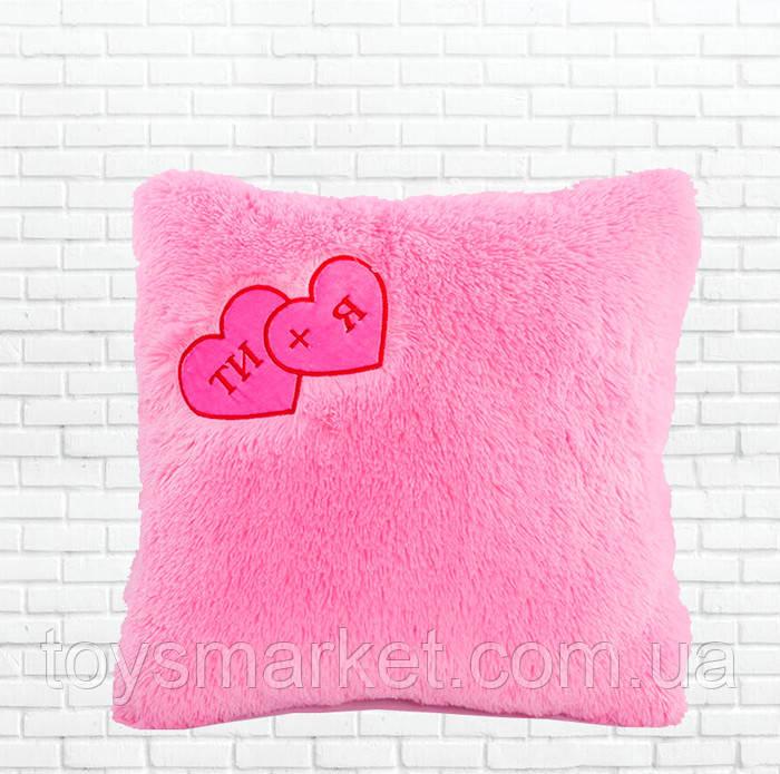 Детская подушка,подушка Ты + Я,розовая