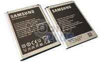 Аккумулятор для Samsung (EB595675LU) N7100 Galaxy Note 2