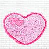 """Детская мягкая игрушка,Подушка, Сердце """"Ты+Я"""", розовая"""