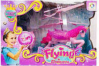 Летающий Пони Единорог Пегас Induction Aircraft 2в1