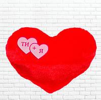 Детская подушка,подушка Ты + Я,красная