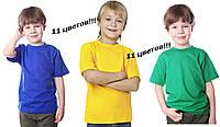 Детская однотонная футболка! 11 цветов!