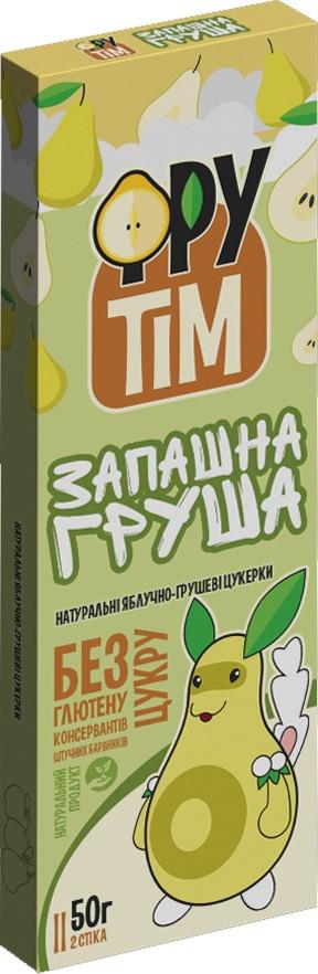 """Конфеты натуральные """"Фрутим грушевый"""" 50 грамм"""