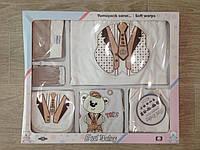 Детский подарочный набор на выписку для мальчика Турция