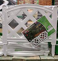 Заборчик декоративный белый Полянка (4 секции)