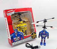 Летающий робот (желтый) HY-836A