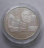 Монета Украина 2 гривны, 2010 125 лет Харьковскому политехническому институту