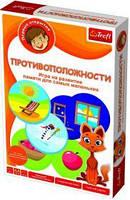 Настольная игра Trefl Противоположности TFL-01105