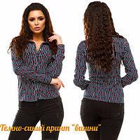 Рубашка женская из стрейчевого бенгалина с длинным рукавом P6340