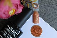 Гель-лак AVENIR Cosmetics №178. Золотые кристаллы