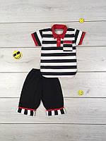 Костюм для мальчика с рубашкой, шортами 2-5 года