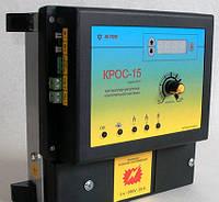 Автоматика «КРОС-15» для трехфазных электродных котлов мощностью до 15 кВт