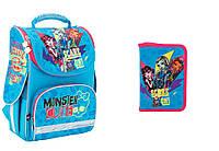 """Комплект школьный. Рюкзак """"Monster High"""" MH17-501S, Пенал, ТМ  KITE"""