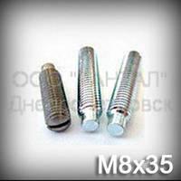 Винт М8х35 ГОСТ 1478-93 (DIN 417, ISO 7435) оцинкованный - гужон установочный с цилиндрическим концом