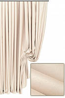 Портьерная ткань Блекаут люкс