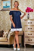Летнее платье трапеция из вышитого батиста, тёмно-синее с открытыми плечами, размеры 42-52