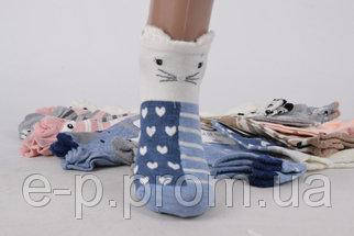 Модные красивые носочки.