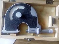 Скоба рычажная   0-25 carl zeiss(Германия) ГОСТ11098-75 (2 мкм) возможна калибровка УкрЦСМ, фото 1
