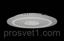 Светодиодная люстра настенно потолочная K-3880