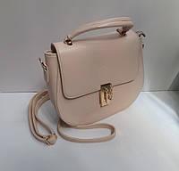 Модная женская маленькая сумка бежевая на замочке