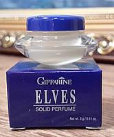 Сухие духи с феромонами GIFFARINE ELVES (Страсть)