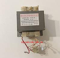 Трансформатор для микроволновой печи высоковольтный 700 Вт 230V 50Hz Class 220