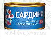 "Сардина с добавлением масла 240г ""Канапка"""