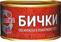 """Бычки в томатном соусе ТМ """"Канапка"""" 240г"""