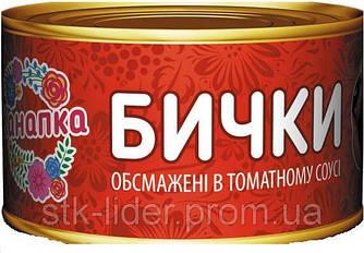 """Бычки в томатном соусе 240г """"Канапка"""""""