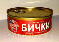 """Бычки в томатном соусе ТМ """"Канапка"""" с ключом 240г"""