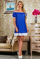Летнее платье трапеция из вышитого батиста, цвет електрик. с открытыми плечами, размеры 42-52