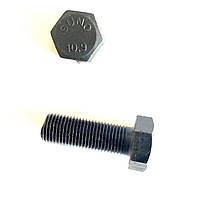Болт м20х50х2  высокопрочный класс прочности 10.9