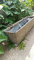 Кашпо плетенное (балконное) 500 х 140 мм (ящик под цветы)