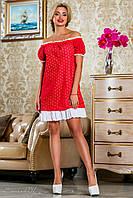 Летнее платье трапеция из вышитого батиста, красное, с открытыми плечами, размеры 42-52