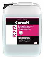 Грунтовка дисперсионная  для впитывающих минеральных оснований Ceresit R777