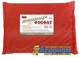 Монокальций фосфат, 1 кг
